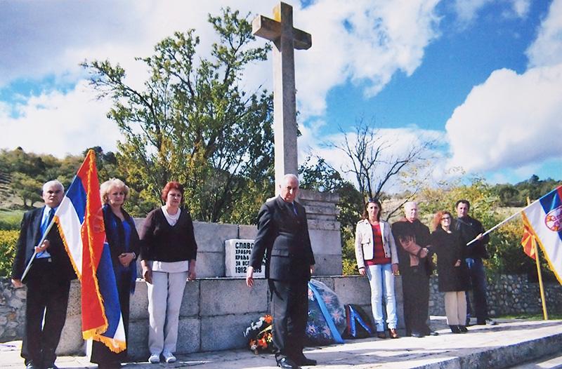 Srpsko groblje u Bitolju vojska