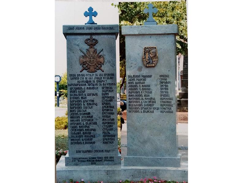 Spomenik dobitnicima Karadjordjeve zvezde