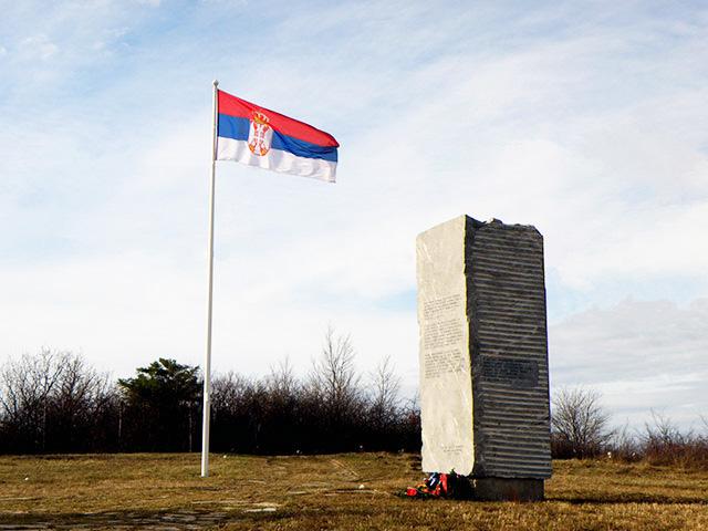 Spomen kosturnica Varovnička bitka